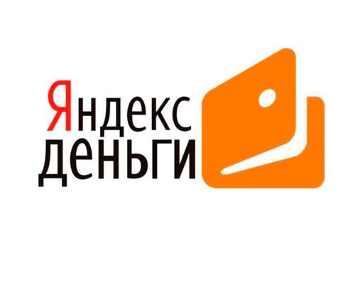 Плюсы и минусы платежной системы Яндекс.Деньги