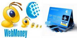 Сервисы предоставляют возможность пользователям кредитовать друг друга