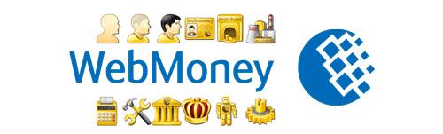 Система аттестатов WebMoney